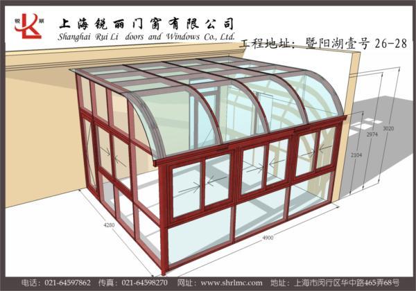阳光房系列-纯铝结构阳光房-上海锐丽门窗有限公司